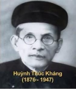Tam Hùng Đất Quảng Nam